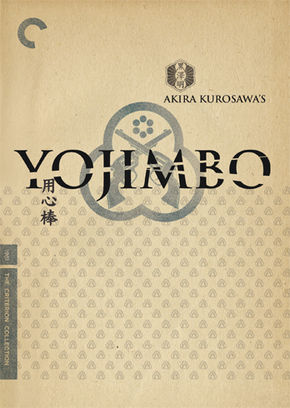 Image: Yojimbo on Criterion